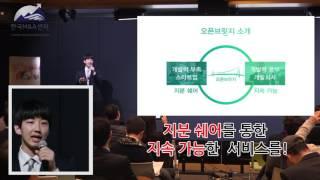 Download [온라인IR발표] (주)삼팔청춘 Video