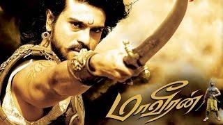 Download Magadheera 2011 Tamil Dubbed Movie HD 720p Watch Online Video