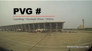 Download Landing at Shanghai Pudong Intl airport (PVG/ZSPD) China (Cockpit view) Video