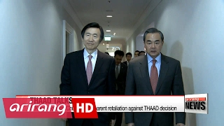 Download S. Korea and China unable to narrow differences on Seoul's THAAD deployment decision Video