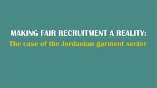 Download Making Fair Recruitment a Reality! Video