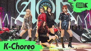 Download [K-Choreo 8K] AOA 직캠 '날 보러 와요' (AOA Choreography) l @MusicBank 191129 Video