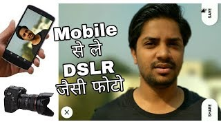 Download Dslr blur camera   Make your Photos Like DSLR through Android Video