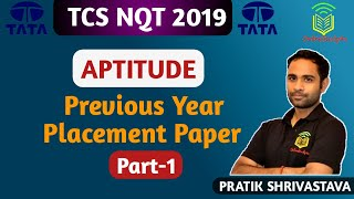 Download TCS NQT Previous Year Paper Discussion ! Easy Trick to Solve TCS questions! Video