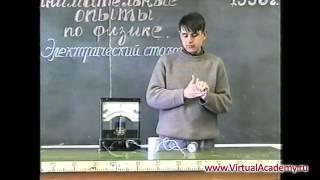 Download Гальванический элемент - эксперимент Video