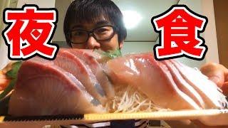 Download 【生配信】はいじぃの楽しい夜食!刺身&おろし蕎麦! Video