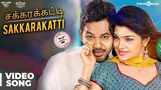 Download Meesaya Murukku Songs | Sakkarakatti Video Song | Hiphop Tamizha, Aathmika, Vivek Video