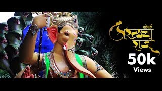 Download Parel Cha Raja (Narepark) | 1st Winner | Aagman Sohala | Team Direction Video