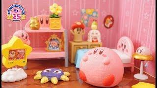 Download kirby miniature toy! 「kirby's happy room」星のカービィのリーメント!「カービィハッピールーム Video