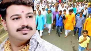 Download RAHUL SASTE Video