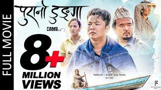 Download Purano Dunga | New Nepali Full Movie 2018 | Priyanka Karki, Dayahang Rai, Menuka Pradhan, Maotse Video