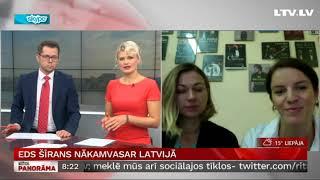 Download Eds Šīrans nākamvasar Latvijā Video