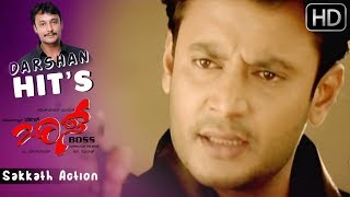Download Kannada scenes - Darshan gets to know the truth about his brother;s death | Boss Kannada Movie Video