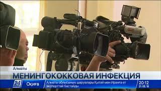 Download Выпуск новостей 20:00 от 21.05.2018 Video