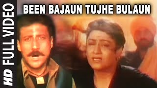 Download Been Bajaun Tujhe Bulaun Full Song | Doodh Ka Karz | Jackie Shroff, Neelam Video