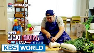 Download Housemen says 'Making Kimchi must be done together' [Mr. House Husband / 2016.12.06] Video