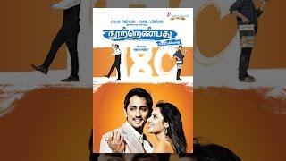 Download 180 (Nootrenbadhu) Video