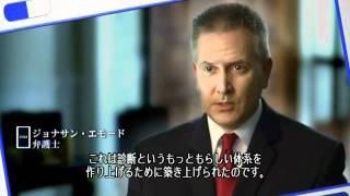 Download 精神医療の裏話のドキュメンタリー(日本語字幕・ナレーション) Video