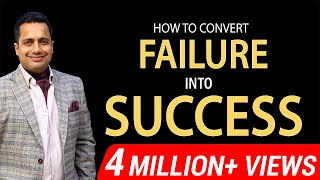 Download How to Convert Failure Into Success Best Motivational Speakers in India Vivek Bindra Video