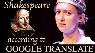 Download Translator Fails: Hamlet Video