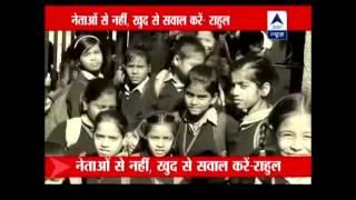 Download Rahul Gandhi's Dumbness Compilation Video