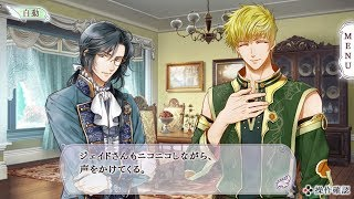 Download PS Vita「ネオ アンジェリーク 天使の涙」 プレイムービー 新しい屋敷 Video