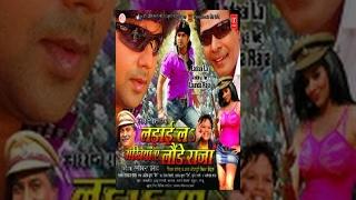 Download Ladaai La Ankhiyan Ae launda Raja Video
