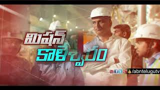 ABN Special Report on Kaleshwaram Project Works | Telangana