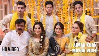 Download Aiman Khan Mayon Complete Mayon Video by Ebuzztoday   Pakistani Actress Video