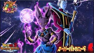 Download Lord Beerus's True Power! LR Beerus & Whis Super Battle Road Showcase: DBZ Dokkan Battle Video