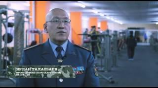 Download Әскер KZ. ҚР Қорғаныс министрлігі армияшыларының орталық спорт клубы Video