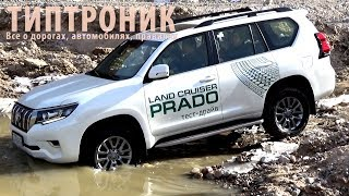 Download TOYOTA LAND CRUISER PRADO 2018 NEW OFF ROAD Video