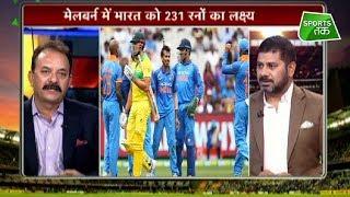 Download SPECIAL: Ind vs Aus: #melbourne में बजेगा जीत का ड़का, लहराएगा तिरंगा | Sports Tak| Vikrant Gupta Video