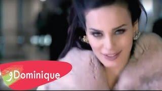 Download Dominique Hourani & Ali El Dik - El Natour / علي الديك ودمينيك حوراني كرمالك بعمل ناطور - الناطور Video