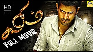Download Salim 2014 Full Hd Exclusive Movie| Vijay Antony & Aksha Pardasany| New Tamil Movies| Video