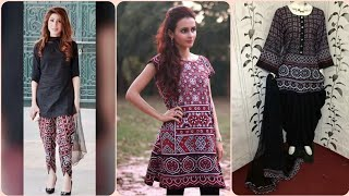 Download Latest Designs Of Ajrak Print Dresses For Girls || Trendy Fashion Video