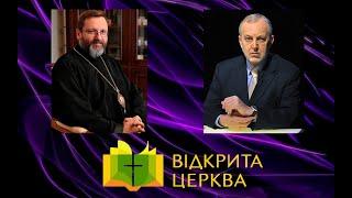 Download «Відкрита Церква» зБлаженнішим Святославом. Співрозмовник— Юрій Макаров Video
