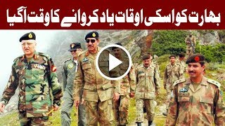 Download RWP Corps Commander visits areas affected by Indian firing on LoC - Headlines 12:00 PM - 15 Sep 2017 Video