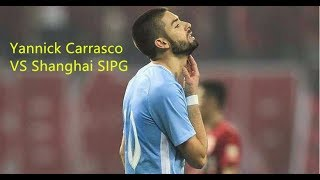 Download Yannick Carrasco VS Shanghai SIPG(3/3/2018) Video