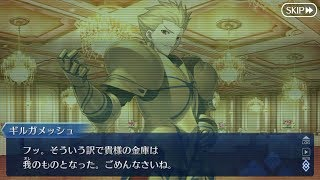 Download 【Fate/Grand Order】【FGO】バトル・イン・ニューヨーク 新たなる戦い Video