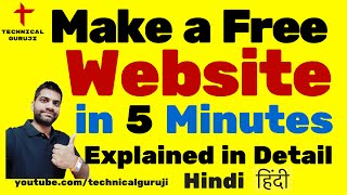 Download [Hindi/Urdu] How to make a Free Website in 5 Mins | Explained in Detail Video