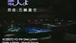 Download Koibito Yo-Mayumi Itsuwa w/ Jap & English captions Video
