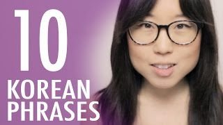 Download 10 Korean Phrases for Meeting People Video