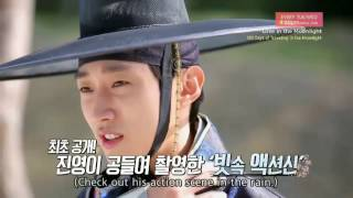Download 161111 (ENG SUB) Jinyoung (정진영) Love in the Moonlight Special Making (구르미 그린 달빛) cut Video