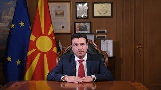 Download Заев: Правосудството мора да се прочисти од нечесните судии и обвинители Video
