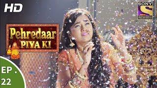 Download Pehredaar Piya Ki - पहरेदार पिया की - Ep 22 - 15th August, 2017 Video