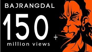 Download bajrangdal song dj 2017|jai sree ram|chathrapathi shivaji maharaj Video