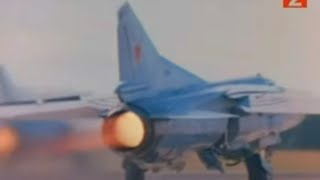 Download MiG-23. Flying theme Video