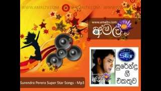 Download Surendra Perera - Super Star Songs - Mp3 - AMALTV Video