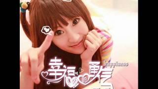 Download [新歌]夏后 - 幸福的勇气 Video